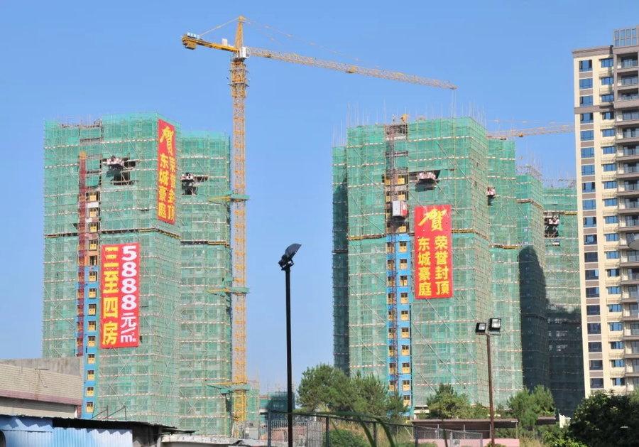 东城豪庭-深圳房地产信息网