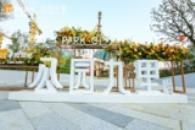 华润公园九里花园一期实景图