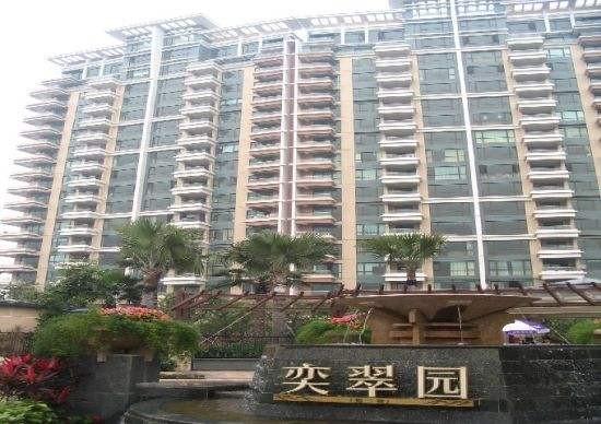 奕翠园-深圳房地产信息网