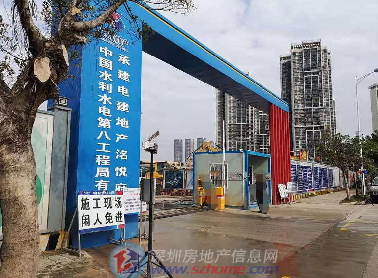洺悦府-深圳房地产信息网