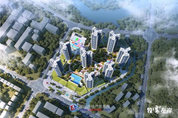 牧云左岸-深圳房地产信息网