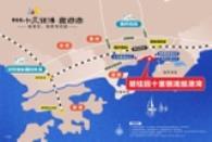 碧桂园·十里银滩维港湾位置配套
